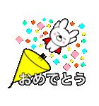 主婦が作ったデカ文字 ゆるウサギ1(個別スタンプ:40)
