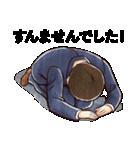 ゆとりの田中&アイちゃん(個別スタンプ:1)