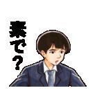 ゆとりの田中&アイちゃん(個別スタンプ:2)