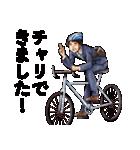 ゆとりの田中&アイちゃん(個別スタンプ:3)