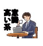 ゆとりの田中&アイちゃん(個別スタンプ:4)