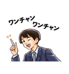 ゆとりの田中&アイちゃん(個別スタンプ:5)