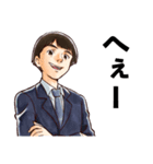 ゆとりの田中&アイちゃん(個別スタンプ:6)
