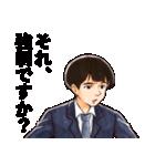 ゆとりの田中&アイちゃん(個別スタンプ:7)