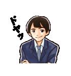 ゆとりの田中&アイちゃん(個別スタンプ:8)