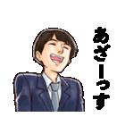 ゆとりの田中&アイちゃん(個別スタンプ:10)