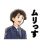 ゆとりの田中&アイちゃん(個別スタンプ:11)