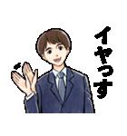 ゆとりの田中&アイちゃん(個別スタンプ:13)