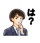 ゆとりの田中&アイちゃん(個別スタンプ:15)