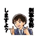 ゆとりの田中&アイちゃん(個別スタンプ:17)