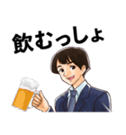 ゆとりの田中&アイちゃん(個別スタンプ:18)