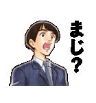 ゆとりの田中&アイちゃん(個別スタンプ:20)