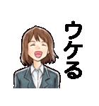 ゆとりの田中&アイちゃん(個別スタンプ:21)