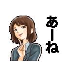 ゆとりの田中&アイちゃん(個別スタンプ:22)