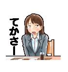 ゆとりの田中&アイちゃん(個別スタンプ:26)