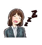 ゆとりの田中&アイちゃん(個別スタンプ:27)