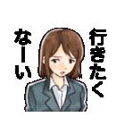 ゆとりの田中&アイちゃん(個別スタンプ:29)