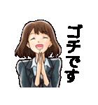 ゆとりの田中&アイちゃん(個別スタンプ:34)