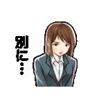 ゆとりの田中&アイちゃん(個別スタンプ:36)