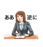 ゆとりの田中&アイちゃん(個別スタンプ:37)
