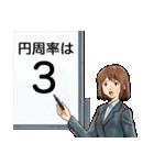 ゆとりの田中&アイちゃん(個別スタンプ:39)
