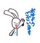介護士のブタとウサギ(個別スタンプ:03)