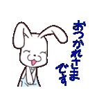 介護士のブタとウサギ(個別スタンプ:04)