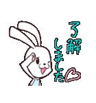 介護士のブタとウサギ(個別スタンプ:06)