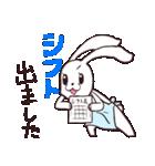 介護士のブタとウサギ(個別スタンプ:18)