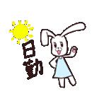 介護士のブタとウサギ(個別スタンプ:20)