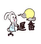 介護士のブタとウサギ(個別スタンプ:21)