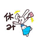 介護士のブタとウサギ(個別スタンプ:24)