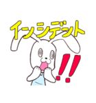 介護士のブタとウサギ(個別スタンプ:29)