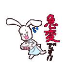 介護士のブタとウサギ(個別スタンプ:32)