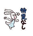 介護士のブタとウサギ(個別スタンプ:33)