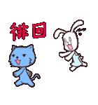 介護士のブタとウサギ(個別スタンプ:34)