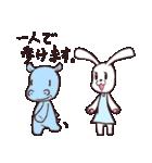 介護士のブタとウサギ(個別スタンプ:36)