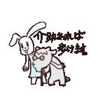 介護士のブタとウサギ(個別スタンプ:37)