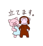 介護士のブタとウサギ(個別スタンプ:38)