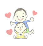 Tさんちの子供たち(個別スタンプ:08)