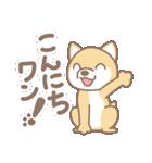 こんにちはだらけ!(個別スタンプ:2)