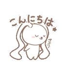 こんにちはだらけ!(個別スタンプ:3)