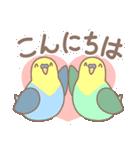 こんにちはだらけ!(個別スタンプ:5)