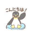 こんにちはだらけ!(個別スタンプ:40)