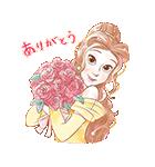 美女と野獣(ロマンティック)(個別スタンプ:03)