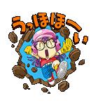 POP UP! Dr.スランプ アラレちゃんスタンプ(個別スタンプ:04)