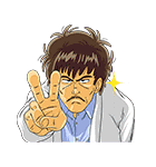 POP UP! Dr.スランプ アラレちゃんスタンプ(個別スタンプ:10)