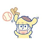 動く♪おそ松さん×サンリオキャラクターズ3(個別スタンプ:5)