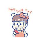 動く♪おそ松さん×サンリオキャラクターズ3(個別スタンプ:13)