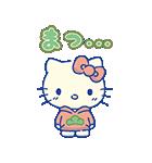 動く♪おそ松さん×サンリオキャラクターズ3(個別スタンプ:16)
